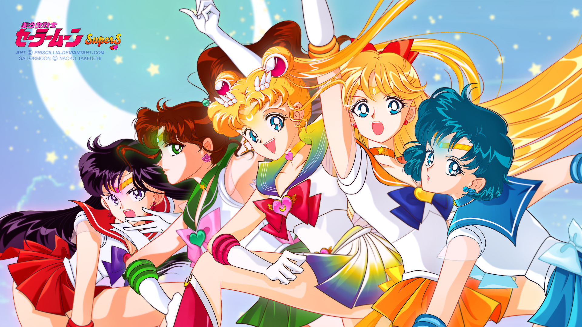 image Dragon ball and sailor moon