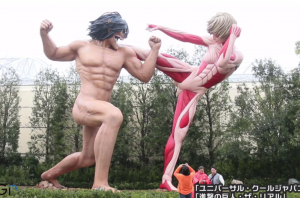 attack on titan japan